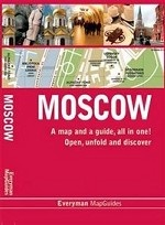 Moscow: MapGuide