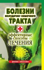 диетолог курсы красноярск