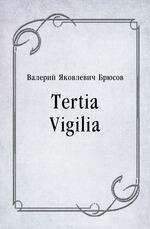 Tertia Vigilia