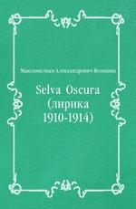 Selva Oscura (лирика 1910-1914)