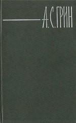 Петух