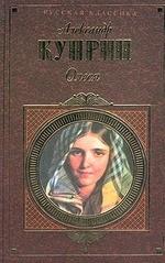 Наталья Давыдовна