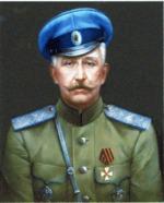 Ротный командир Кольдевин