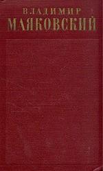 Агитплакаты (1922)