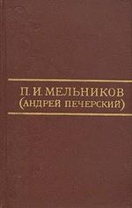 Аввакум Петрович (Биографическая заметка)