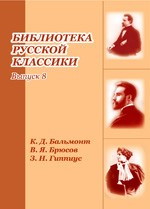 Семь цветов радуги (1912 - 1915гг.)