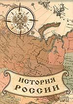 Старая Москва. Рассказы из былой жизни первопрестольной столицы