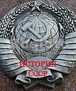 Доклад на XXIII Чрезвычайной Ленинградской губернской конференции ВКП(б)