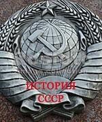 Партия и оппозиция на пороге XV партсъезда