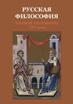 Записки (1737–1796)