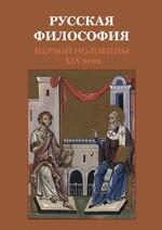 Конспект по истории литературы и критики