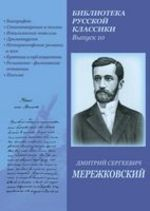 Новые стихотворения 1883-1887 гг