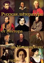 Арап Петра Великого. Сказки