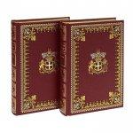 Скачать Пионеры  комплект в 2-х томах бесплатно Джеймс Фенимор Купер