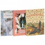 Комплект книг. Снежная королева. Дюймовочка. Дикие лебеди