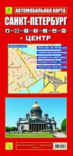 "Автомобильная карта ""санкт-петербург. +центр"" (м гор. 1: 35 000, центр 1: 20 000)"