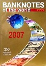 Banknotes of the world. Банкноты стран мира: Денежное обращение, 2007. Каталог-справочник. Выпуск 7