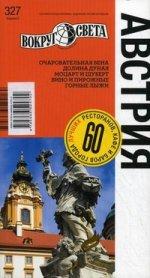 Барселона (6 изд.)
