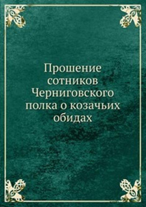 московские издательства печать и реализация книг Смартфоны