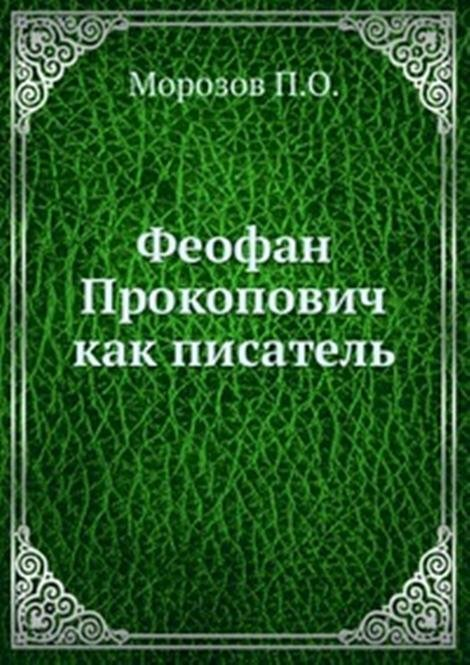 Юрий яковлев, советский и российский актер театра и кино родился 25 апреля 1928 года