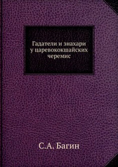 the position of women in literature and life These studies are very insightful into every period of life in the soviet came a new image in the media and literature formed from those women in russia.