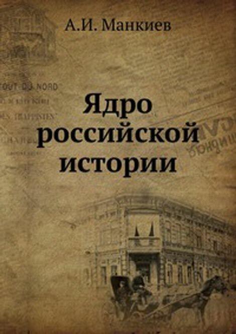 Мкудошипуновская детская школа искусств имени втхристенко