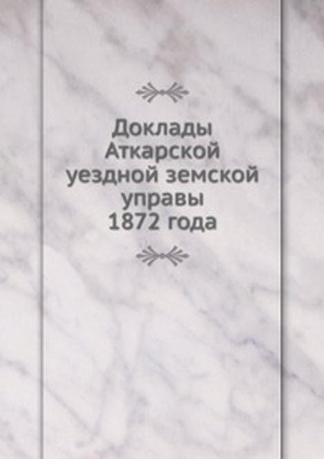 биография крамаренко евгений иванович читать