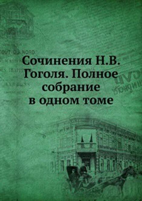 Экономика и учет в строительстве №9 (183) 2013 читать