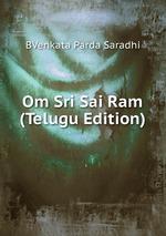 Om Sri Sai Ram (Telugu Edition)
