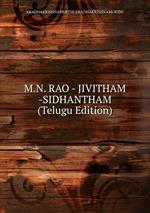M.N. RAO - JIVITHAM -SIDHANTHAM (Telugu Edition)