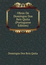 Obras De Domingos Dos Reis Quita (Portuguese Edition)