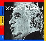 Арам Хачатурян. Жизнь и творчество (+ CD)
