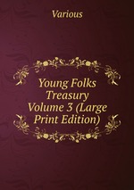 Young Folks Treasury Volume 3 (Large Print Edition)
