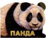 Веселые зверята. Панда