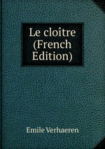 Le clotre (French Edition)