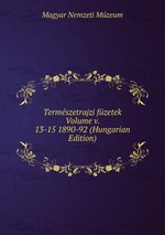 Обложка книги Русская литература XX века. 11 класс. Хрестоматия
