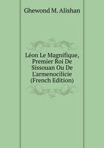 Lon Le Magnifique, Premier Roi De Sissouan Ou De L`armenocilicie (French Edition)