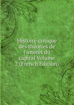 Histoire critique des thories de l`intrt du capital Volume 2 (French Edition)