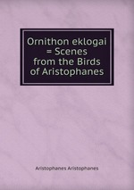 a comparative analysis of utopias in platos republic and aristophanes the birds Full text of plato and the older academy : translated with the author's sanction from the german of dr eduard zeller see other formats.