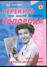 Пропись-шаблон по русскому языку