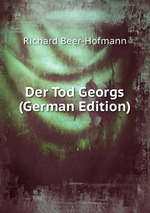 Der Tod Georgs (German Edition)