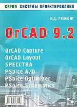 Система проектирования OrCAD 9.2