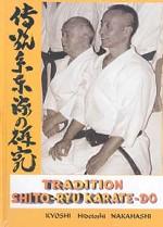 Традиционное каратэ-до сито рю/ Tradition shito-ryu karate-do