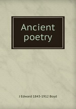 Ancient poetry