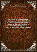 Oaths in the Supreme Court of Judicature: A Manual for the Use of Commissioners to Administer Oaths in the Supreme Courts of Judicature in England and . in Courts of Law (Chinese Edition)