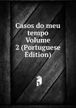 Casos do meu tempo Volume 2 (Portuguese Edition)