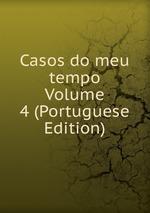 Casos do meu tempo Volume 4 (Portuguese Edition)