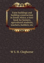 Farm buildings and building construction in South Africa