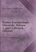 tudes D`archologie Orientale, Volume 2, part 5 (French Edition)