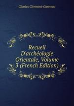 Recueil D`archologie Orientale, Volume 3 (French Edition)